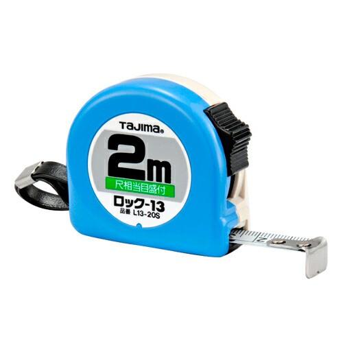 タジマ・ロック−13‐2M‐尺目付・L1320SBL・大工道具・測定具・タジマコンベ・DIYツールの画像