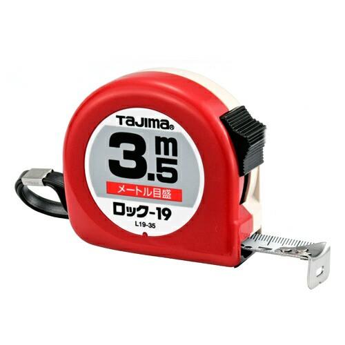 タジマ・ロック−19‐3.5M・L19-35BL・大工道具・測定具・タジマコンベ・DIYツールの画像