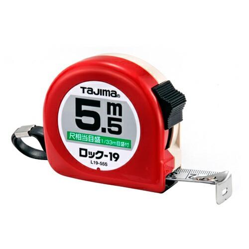 タジマ・ロック−19‐5.5M尺目付・L1955SBL・大工道具・測定具・タジマコンベ・DIYツールの画像