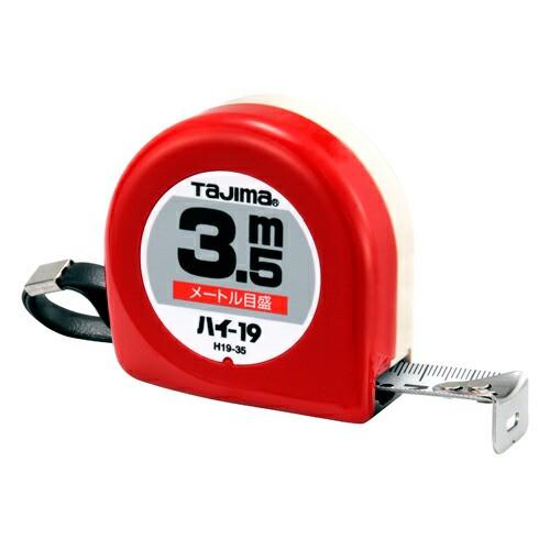 タジマ・ハイ−19‐3.5M・H19-35BL・大工道具・測定具・タジマコンベ・DIYツールの画像