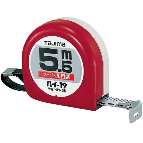 タジマ・ハイ−19‐5.5M・H19-55BL・大工道具・測定具・タジマコンベ・DIYツールの画像