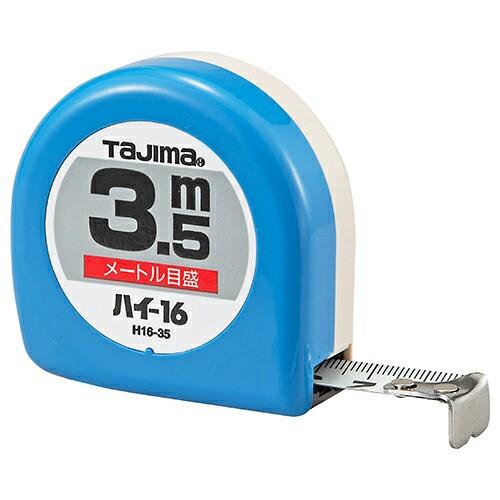 タジマ・ハイ−16‐3.5M・H16-35BL・大工道具・測定具・タジマコンベ・DIYツールの画像