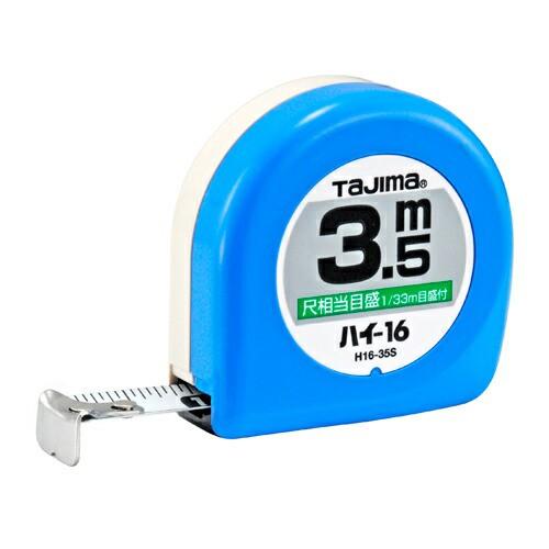 タジマ・ハイ−16‐3.5M‐尺目付・H1635SBL・大工道具・測定具・タジマコンベ・DIYツールの画像