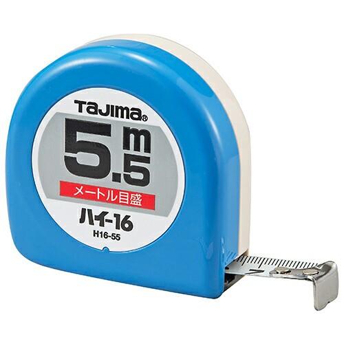 タジマ・ハイ−16‐5.5M・H16-55BL・大工道具・測定具・タジマコンベ・DIYツールの画像