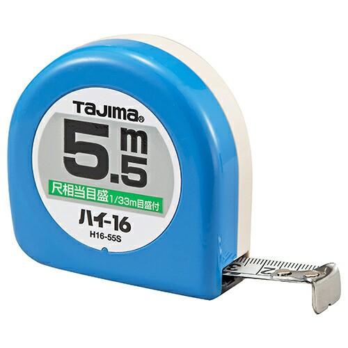 タジマ・ハイ−16‐5.5M‐尺目付・H1655SBL・大工道具・測定具・タジマコンベ・DIYツールの画像