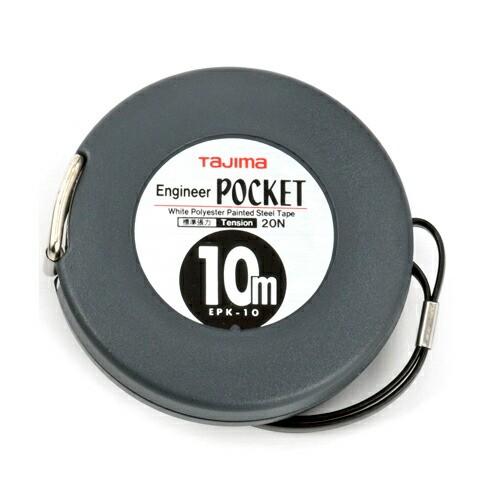 タジマ・エンジニアポケット10M・EPK-10BL・大工道具・測定具・長尺もの巻尺・DIYツールの画像