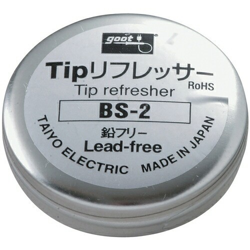 グット・チップリフレッサー・BS-2・作業工具・半田ゴテ・半田補助具・DIYツールの画像