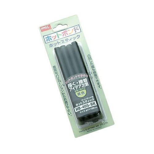 グット・ホットスティック・HB-40S-BKブラック・作業工具・半田ゴテ・ピタガン・DIYツールの画像