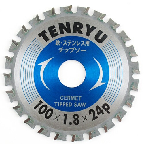 TENRYU・鉄・ステンレスチップソー・100X24P・先端工具・丸鋸刃・チップソー・鉄・建材用・DIYツールの画像