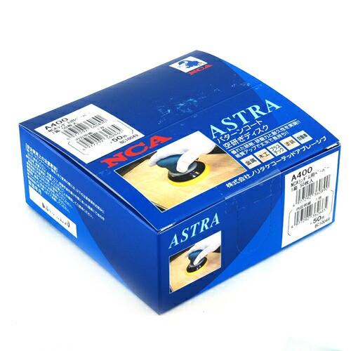 NCA・ランダム用ペーパー‐50枚入・A#400・先端工具・電気カンナ・サンダ—・サンダー用製品・DIYツールの画像