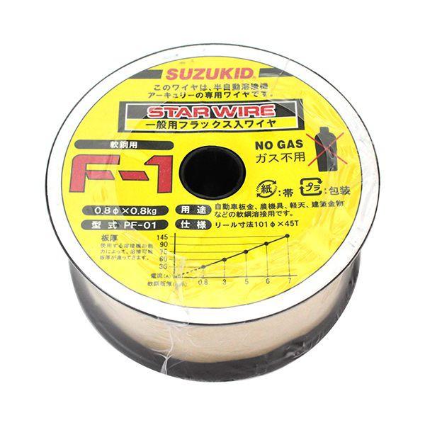 スズキット・スターワイヤ‐軟鋼用・PF-01‐0.8X0.8K・電動工具・溶接・溶接棒・軟鋼用・DIYツールの画像