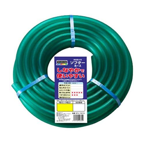 TOYOX・ソフターホース‐10M・SFH-1510G・園芸機器・散水・ホースリール・散水カットホース・DIYツールの画像