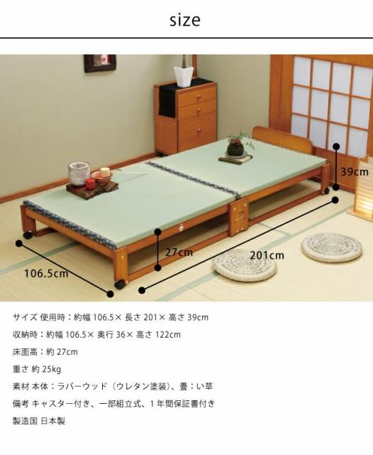 ベッド 中居木工 らくらく折りたたみ式 畳ベッド ワイド 日本製 桧