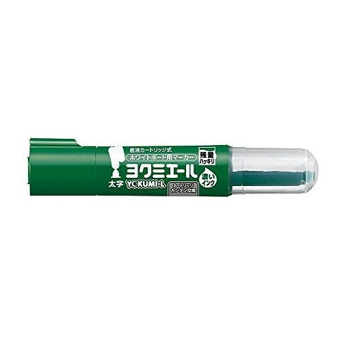 コクヨ ヨクミエール 太字緑 PM-B503G