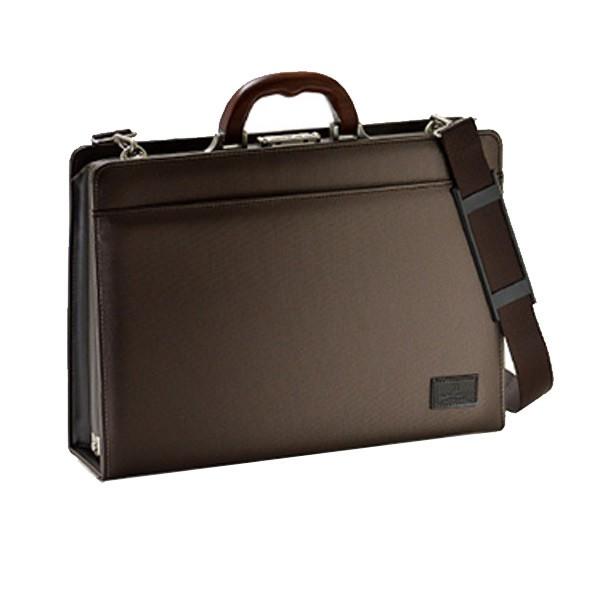 フィリップラングレー ビジネスバッグ メンズ 2227904 チョコ 国内正規【送料無料】