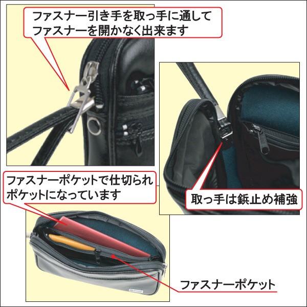 Gガスト ポーチ セカンドバッグ メンズ 25628 ブラック 国内正規