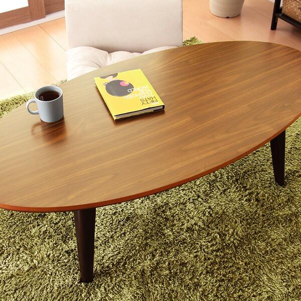 こたつ オーバル型 楕円形 デザイン こたつテーブル ナチュラル ブラウン 【LYND】リンド (120×60)(代引不可)【送料無料】