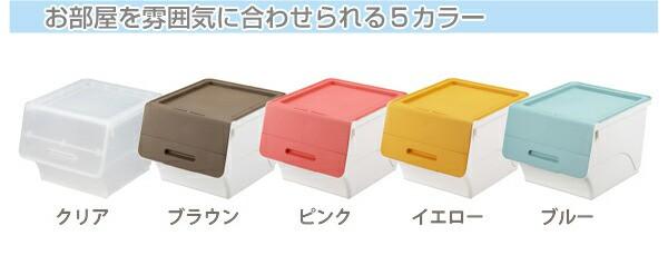 フロック 収納 収納ケース フロック浅型4個組 froq 浅型23 同色4個SET キャスター1組付属(代引き不可)【送料無料】