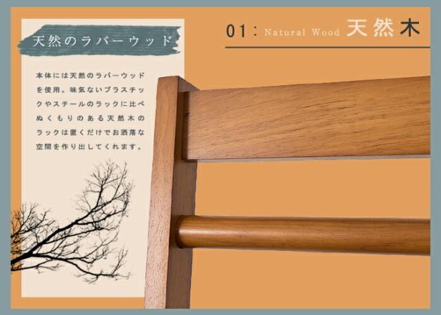 L型 木製 ハンガーラック 天然木 収納 棚 ハンガー スリム シンプル ブラウン コートハンガー おしゃれ コート掛け 【幅30cm】