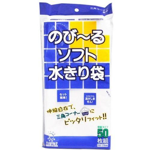 日本サニパック のび~るソフト水切り 50枚組 三角コーナー専用 W-65