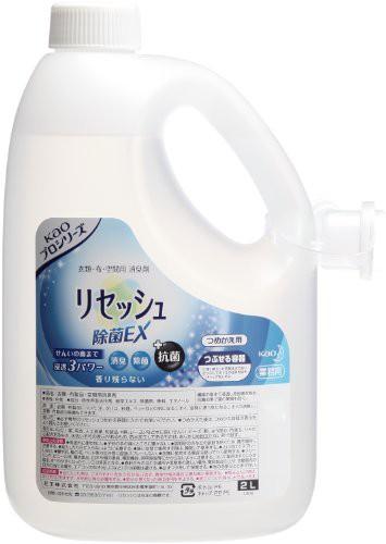 花王プロシリーズ リセッシュ除菌EX香り残らない 業務用 2L