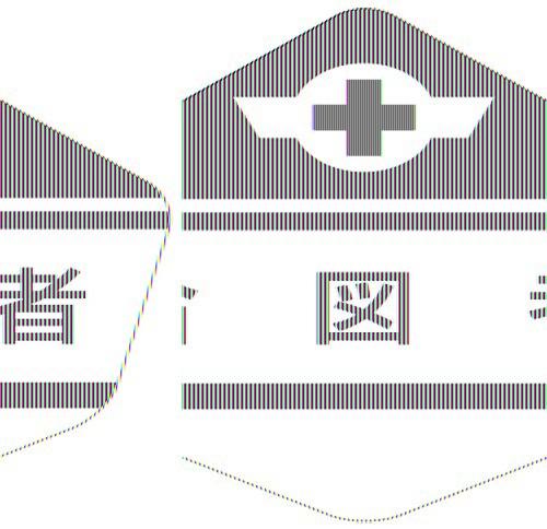 アークランドサカモト ヘルベルト専用ステッカー 合図者 3156-C