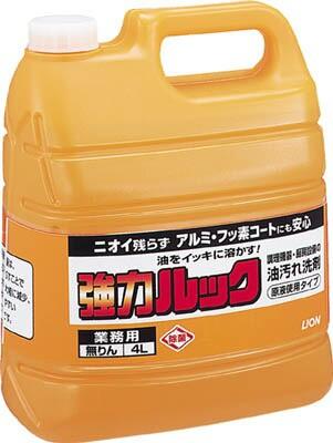 ライオン 業務用強力ルック4L【JSRG4L】(労働衛生用品・食器洗浄剤)