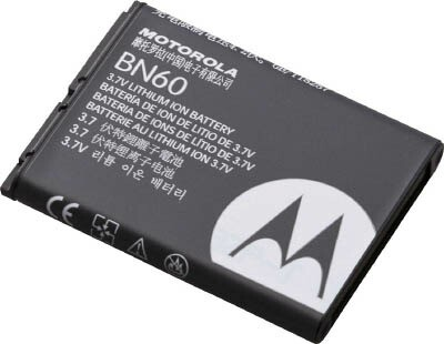 スタンダード リチウムイオン充電池【BN60】(安全用品・標識・トランシーバー)