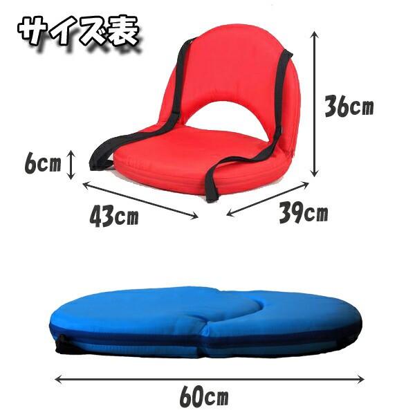 ソファ ソファー コンパクト 座椅子 座いす 座イス 1人掛け 座椅子 フロアソファ レジャー座椅子(代引不可)【送料無料】