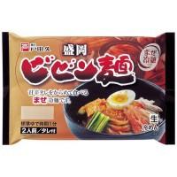 麺匠戸田久 盛岡ビビン麺2食×10袋(たれ付)(代引き不可)
