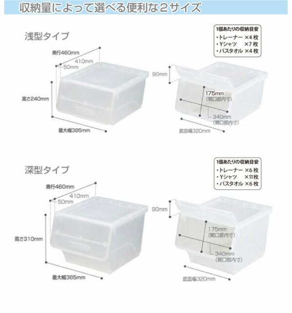 フロック 収納 収納ケース フロック深型3個組 froq 深型30 同色3個SET キャスター1組付属(代引き不可)【送料無料】