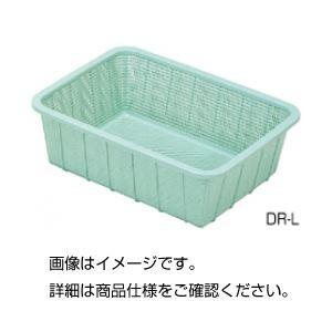 (まとめ)深型バスケット DR-M390×295×130m【×5セット】