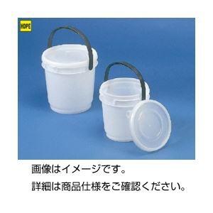 (まとめ)パッカー(丸型) PM-10【×3セット】