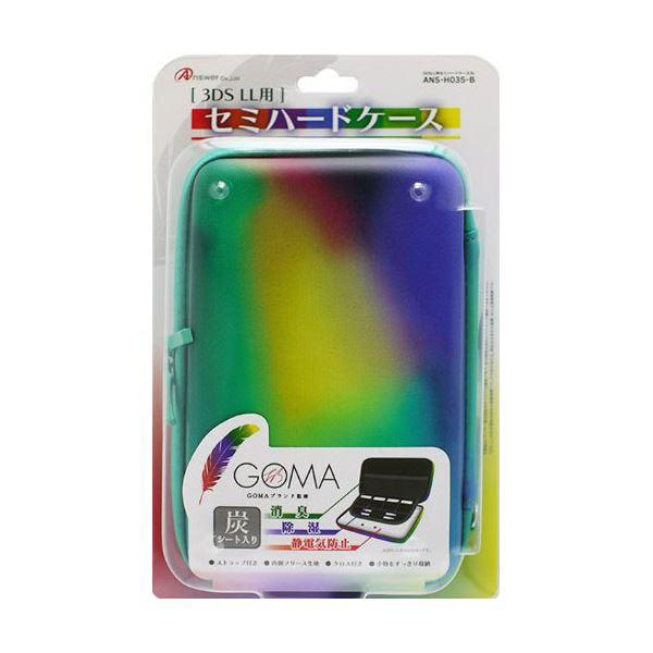(まとめ)アンサー 3DS LL用 「セミハードケース」GOMAブランド監修 (TYPE-B) ANS-H035-B【×2セット】