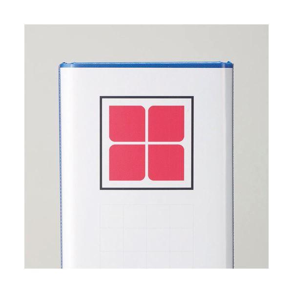 (まとめ) TANOSEE 両開きパイプ式ファイルE A4タテ 1000枚収容 背幅126mm 青 1冊 【×5セット】