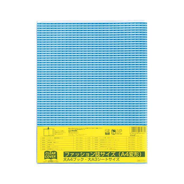 (業務用セット) クツワ クリアカバー DH012 1枚入 【×5セット】