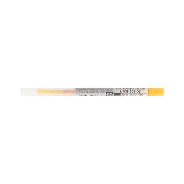 (業務用セット) 三菱鉛筆 スタイルフィット ホルダー専用 ゲルインクボールペン リフィル(ユニボール シグノ) ボール径0.5mm UMR-109