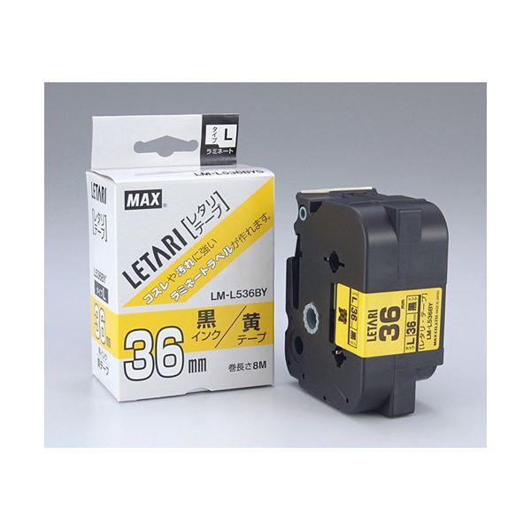 (業務用セット) マックス ビーポップ ミニ(PM-36、36N、36H、24、2400)・レタリ(LM-1000、LM-2000)共通消耗品 ラミネートテープL 8