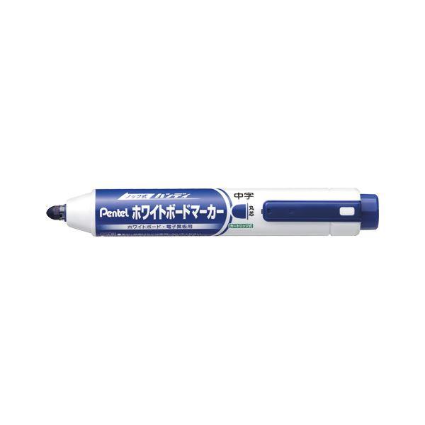 (業務用セット) ぺんてる ハンディ ホワイトボードマーカー 中字丸芯(1.9mm) MWXN5M-C 青 1本入 【×20セット】