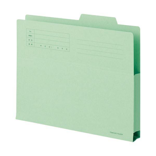 (まとめ) TANOSEE 持ち出しフォルダー A4 グリーン 1パック(10冊) 【×5セット】