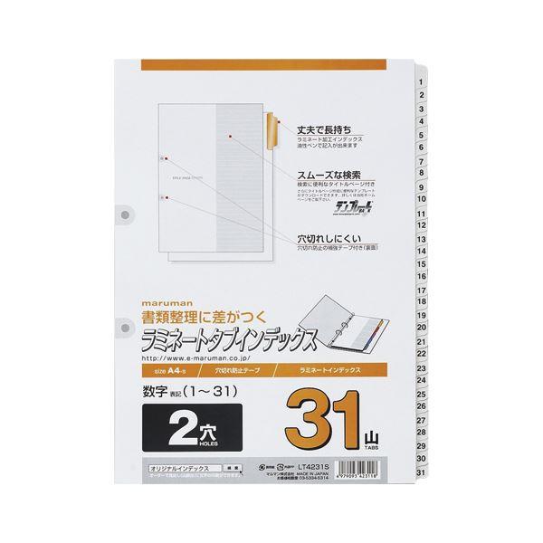 (業務用セット) マルマン ラミネートタブインデックス(文字入り) 2穴 LT4231S 1組入 【×3セット】