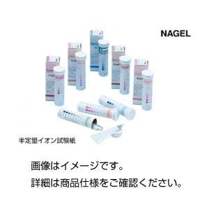 (まとめ)半定量イオン試験紙アスコルビン酸 100枚【×3セット】