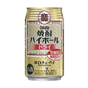 タカラ 宝  焼酎ハイボール ドライ 350ml×24本(代引き不可)【送料無料】