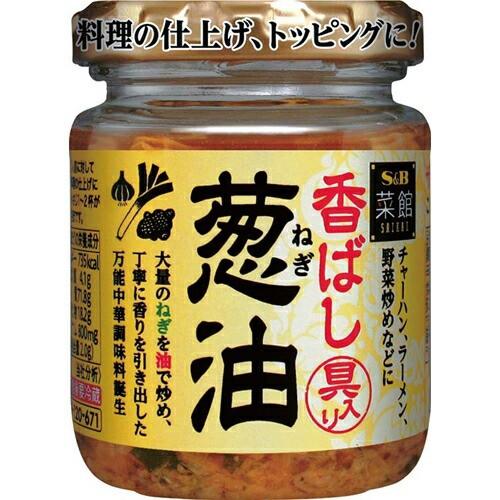 菜館 香ばし葱油 98g エスビー食品 P06Dec14