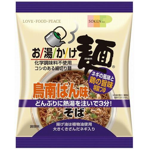 【ケース販売】創健社 お湯かけ麺 鳥南ばん味そば 71g×12個 P06Dec14