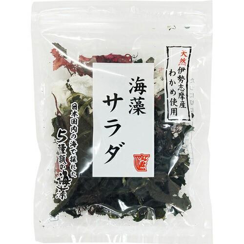 国内産5種の海藻サラダ 12g 宝海草