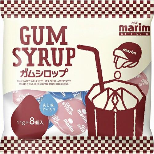 マリーム スイートシリーズガムシロップ 8個 味の素ゼネラルフーヅ
