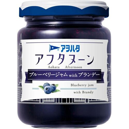 アヲハタ アフタヌーン ブルーベリージャム 155g
