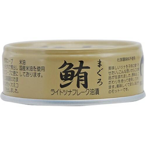 鮪 ライトツナフレーク 油漬 70g 伊藤食品