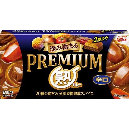 グリコ プレミアム熟カレー 辛口 160g 江崎グリコ
